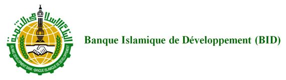 Afrique banque islamique de d veloppement posez vos questions en direct a - Banque chaabi credit islamique ...